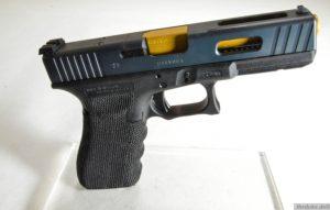 Glock17MOS-Tier2