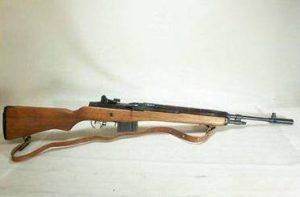used long guns